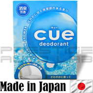 Carall Cue FRESH BOX AIR FRESHENER Deodorant Japan 3203 Platinum Shower