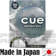 Carall Cue FRESH BOX AIR FRESHENER Deodorant Japan 3204 - White Musk