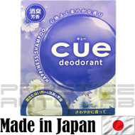 Carall Cue FRESH BOX AIR FRESHENER Deodorant Japan 3220 - Happiness Shampoo