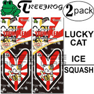 2 PACK Wakaba Japan Treefrog Young Leaf Sunrise Lucky Cat Ice Squash Scent Air Freshener
