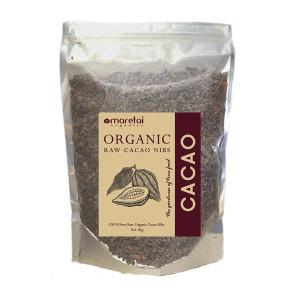 1Kg Cacao Nibs - Raw Organic Peruvian Criollo