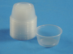SPC100 1 oz. Translucent PP Portion Cup (2500/Case)