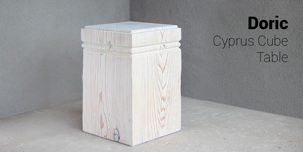Doric Cyprus Cube Table