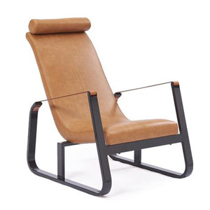 Lamia Lounge Chair 26.5 x 37.75 x 32.75 H inches, 14.5 inch seat height Vegan Leather, Metal