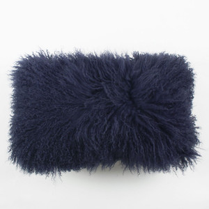 In The Navy Mongolian Lamb Pillow 10 x 18 inches