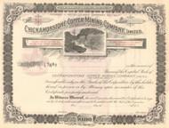 Chickamonstone  Copper Mining Company stock certificate circa 1897