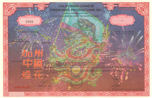 California Chinese Fireworks Productions  stock certificate 2004  (Concord CA)