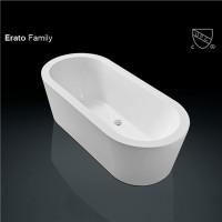 "Aifeiling  ERATO 67"" FREE STANDING BATHTUB W/ CUPC APPROVAL"