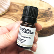 Chamomile Essential Oil - 5 ml