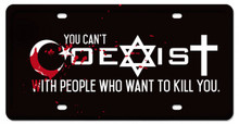 Coexist License Plate (12X6)