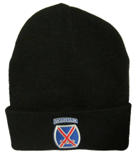 U.S. Army 10th Mountain Division Watch Cap