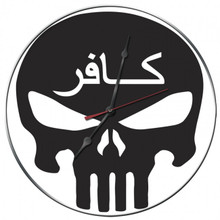 Infidel Skull Clock (14X14)