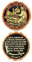 FEAR NO EVIL (PSALMS 23) Challenge Coin