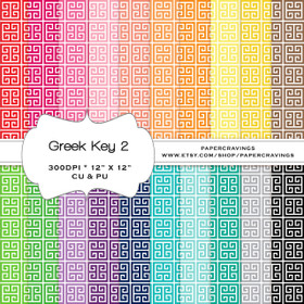 "Greek Key 2 - Basics Digital Paper Pack 12"" x 12"" (20 colors) - INSTANT DOWNLOAD"