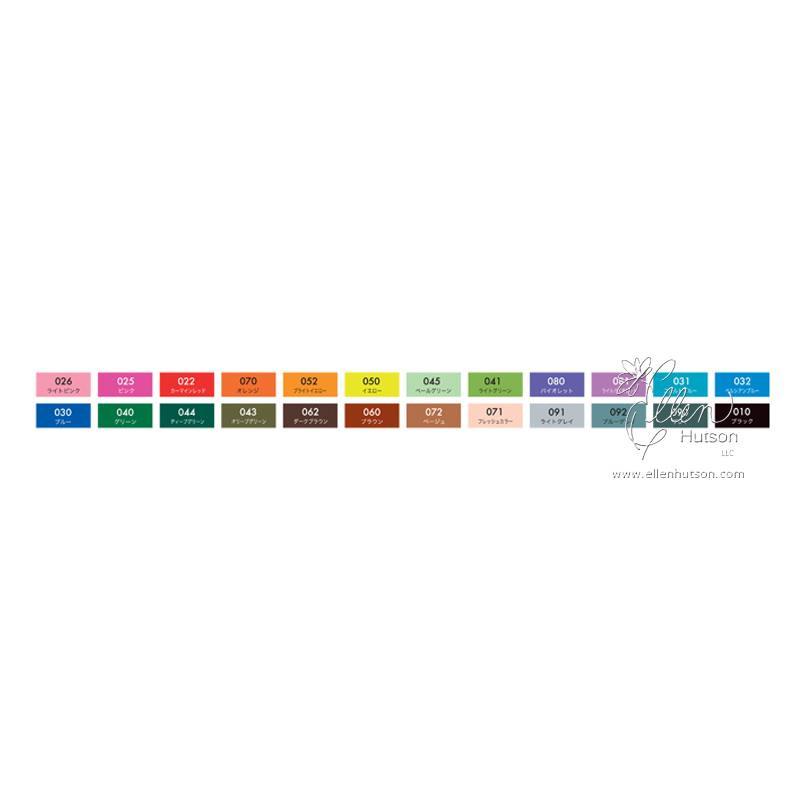 Set of 24, ZIG Clean Color Real Brush Marker -