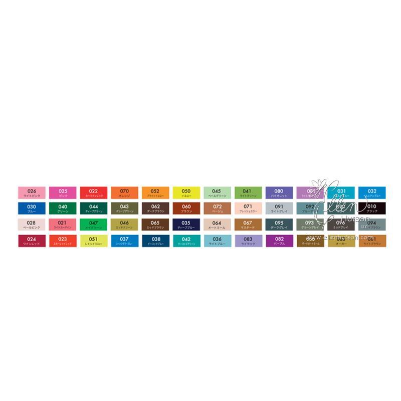 Set of 48, ZIG Clean Color Real Brush Marker -