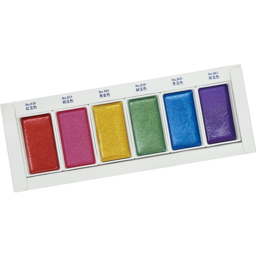 Kuretake Gansai Tambi Gem Colors, 6 Color Set -