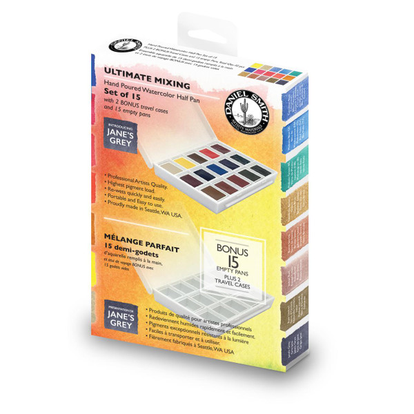 Ultimate Mixing, DANIEL SMITH Extra Fine Watercolors Half Pan Set - 743162034079