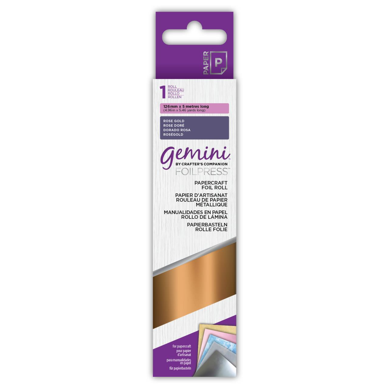 Rose Gold, Gemini FoilPress Papercraft Foil Rolls - 709650879430
