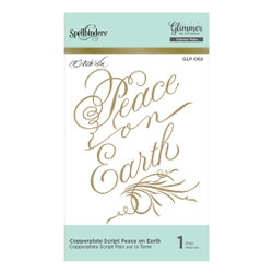 Copperplate Script Peace On Earth Glimmer, Spellbinders Hot Foil Plates - 879216009165