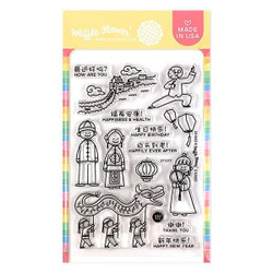 Ni Hao, Waffle Flower Clear Stamps - 644216564323