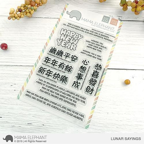 Lunar Sayings, Mama Elephant Clear Stamps -