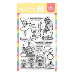 From Russia with Love, Waffle Flower Clear Stamps - 780348638485