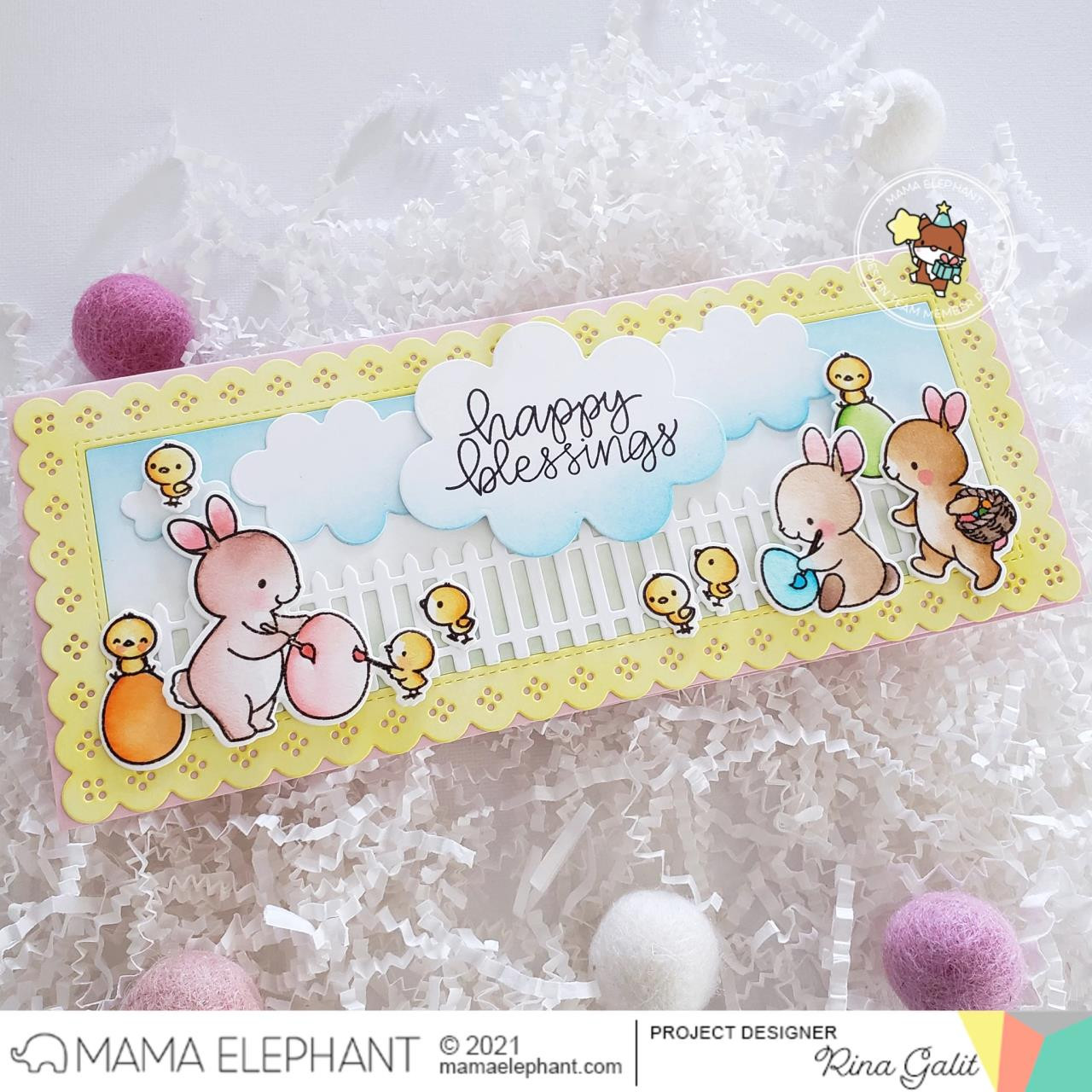 Eggtastic, Mama Elephant Clear Stamps -