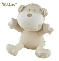 Certified Organic Cotton Monkey