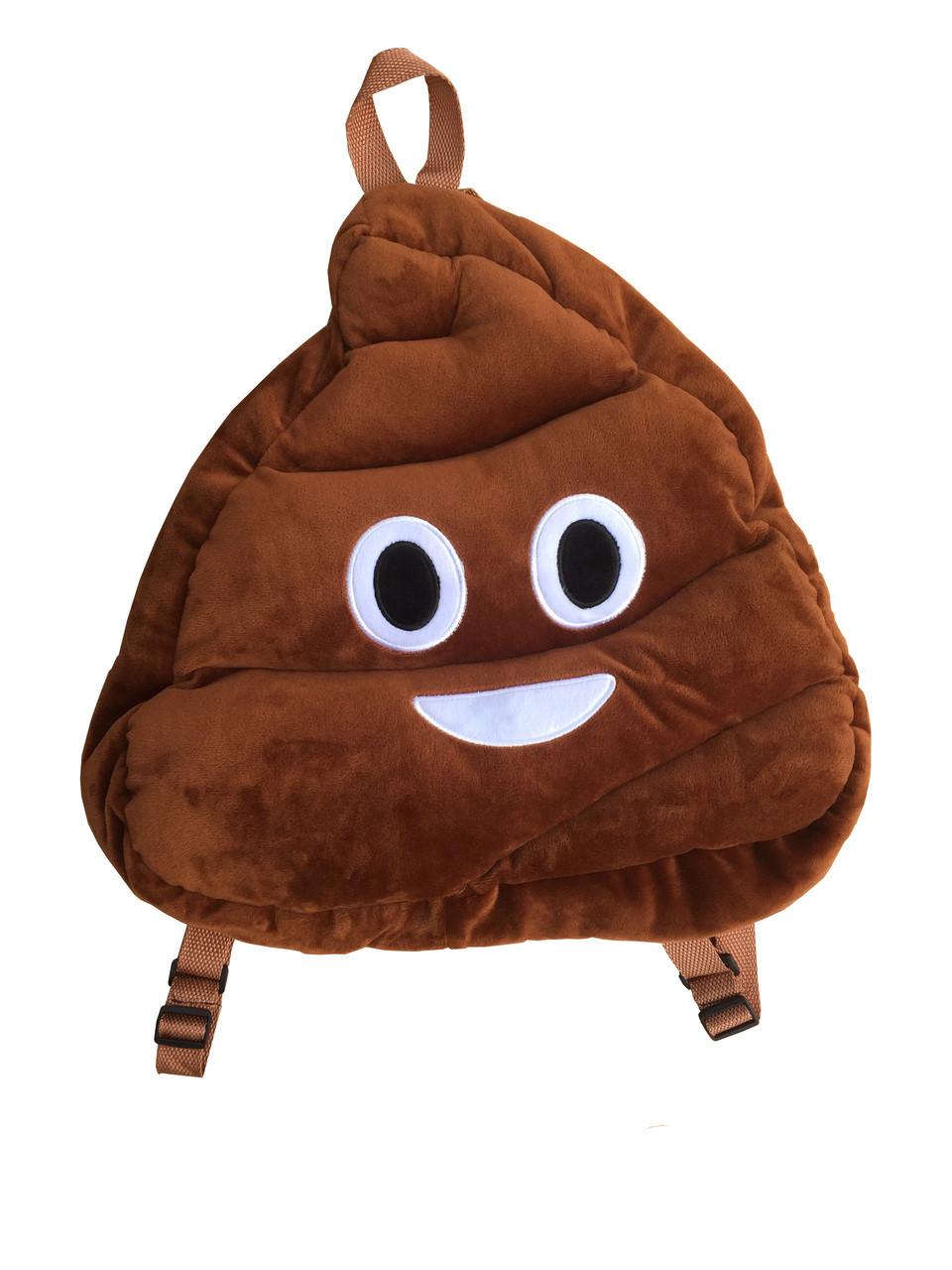 Emoticon Emoji Plush Backpack School Bag