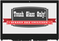 Toshiba Satellite Radius E45W-C4200X Touch Screen Digitizer Glass with Frame