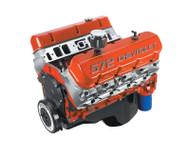 ENGINE ASM, 572 LONG BLOCK