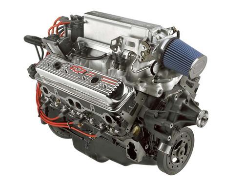 ENGINE ASM, RAMJET 350