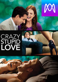 Crazy, Stupid, Love. - Vudu HD or iTunes HD via MA (Digital Code)