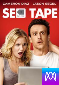 Sex Tape - Vudu SD or iTunes SD via MA (Digital Code)