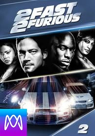 2 Fast 2 Furious - Vudu HD (Digital Code)