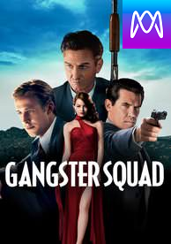 Gangster Squad - Vudu HD or iTunes HD via MA (Digital Code)