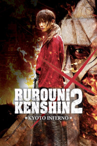 Rurouni Kenshin Part 2: Kyoto Inferno - Vudu HD (Digital Code)