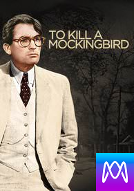 To Kill a Mockingbird - Vudu HD (Digital Code)