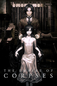 Project Itoh: Empire of Corpses - Vudu HD (InstaWatch)