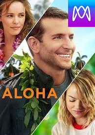 Aloha - Vudu HD or iTunes HD via MA (Digital Code)