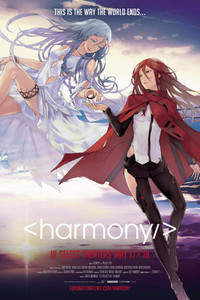 Project Itoh: Harmony - Vudu HD (Digital Code)