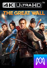 Great Wall - Vudu HD4K / UHD (Digital Code) - Please Read Description