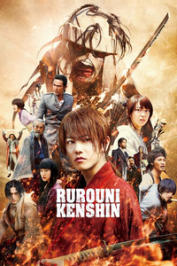 Rurouni Kenshin - Part 1: Origins - Vudu HD (Digital Code)