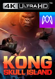 Kong: Skull Island - Vudu 4K or iTunes 4K via MA (Digital Code) - Please Read Description