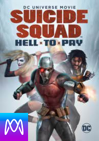 Suicide Squad: Hell to Pay - Vudu HD or iTunes HD via MA (Digital Code)