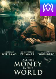 All the Money in the World - Vudu SD or iTunes SD via MA (Digital Code)