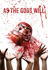 As the Gods Will - Vudu HD (Digital Code)