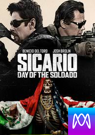 Sicario Day Of The Soldado - Vudu SD or iTunes SD via MA (Digital Code)
