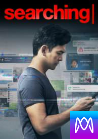 Searching - Vudu SD or iTunes SD via MA (Digital Code)